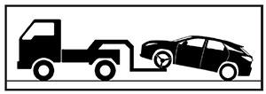 Стояночный тормоз Lexus NX