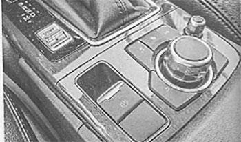 Привод стояночного тормоза Mazda CX-5