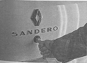 Кнопка замка Renault Sandero 2