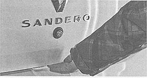 Крышка Renault Sandero 2