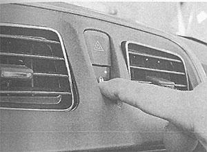 Замок багажного отделения Renault Sandero 2