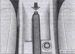 рычаг ручного тормоза Skoda Fabia